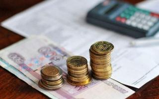 Субсидии и льготы ЖКХ для инвалидов