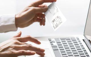 Как оплатить ЖКХ через интернет