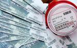 Раздел лицевого счета по коммунальным платежам