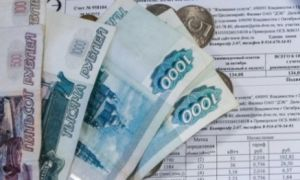 Как оплатить ЖКХ без комиссии